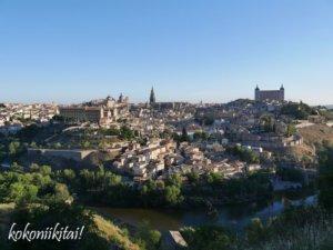 スペイン、トレド、展望台