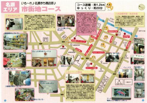奄美大島名瀬市街地散策コースマップ