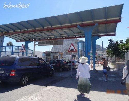 ジブラルタル、入国
