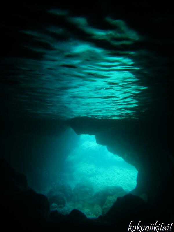 加計呂麻島、実久、青の洞窟