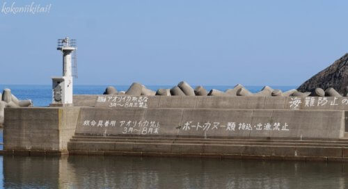 兵庫県三尾