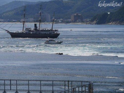 鳴門の渦潮,、鳴門海峡、鳴門大橋、鳴門の海流、道の駅うずしお、鳴門岬、遊覧船