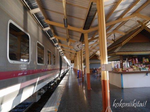 タイの寝台列車、タイの寝台列車の乗り方、