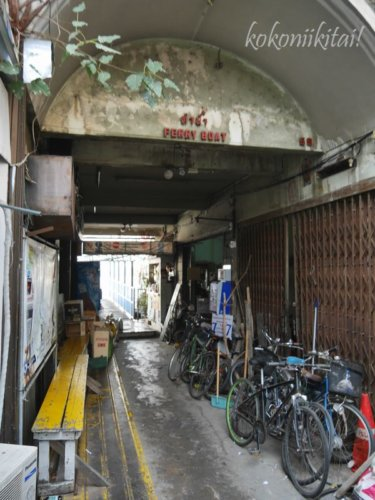 バンナムプン水上マーケット行き方、バンコクのバス停クロントゥーイ、クロントゥーイ渡し船乗り場