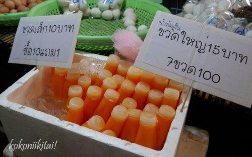 バンナムプン水上マーケット