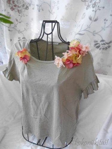 グルーガン手作りハンドメイドフラワーブローチ、花のブローチ
