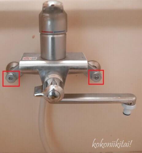 お風呂シャワーの水圧調整水圧変更