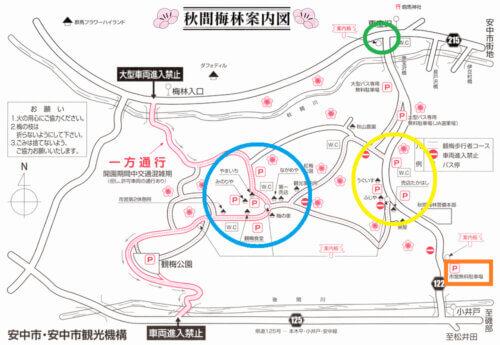 群馬県秋間梅林駐車場地図