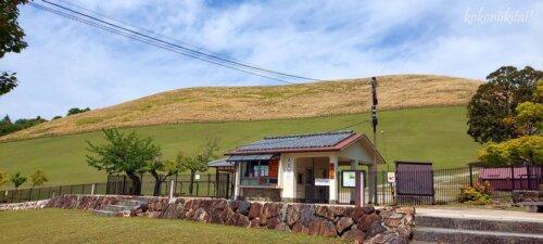 奈良の若草山入山口ゲート