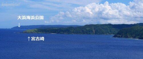 奄美大島の大金久ふれあいパーク展望台からの眺め眺望・海