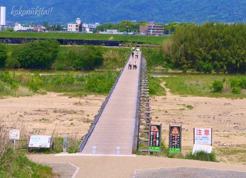 京都八幡市の上津屋橋、木津川の流れ橋