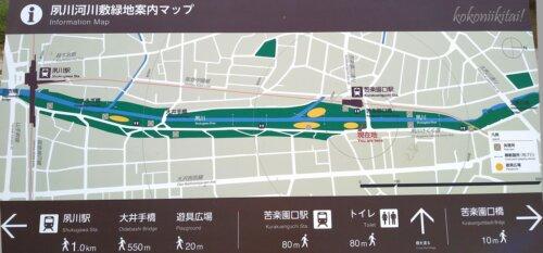 夙川上流地図