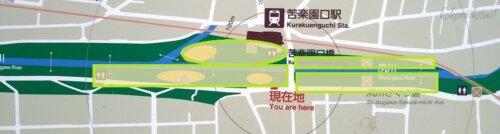 夙川公園・苦楽園のアジサイMAP