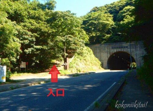 鳥取県岩美町熊井浜入口