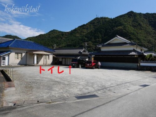 多賀町間子の曼珠沙華の里、間子公民館駐車場